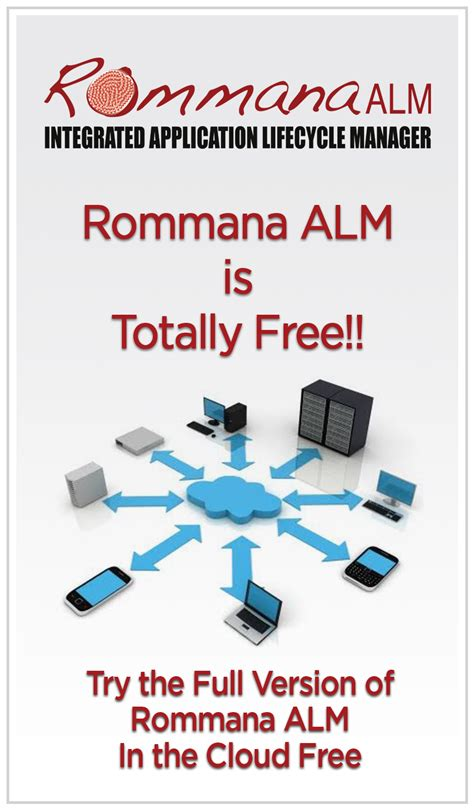 rommana software  leader  alm tools launches
