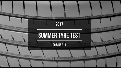 2017 Summer Tire Test Results