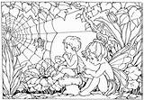 Coloring Grown Pages Ups Printable Complex sketch template