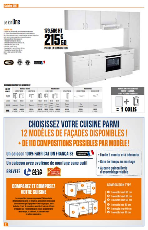 catalogue lapeyre cuisine bricoman cuisine et salle de bains cataloguespromo com