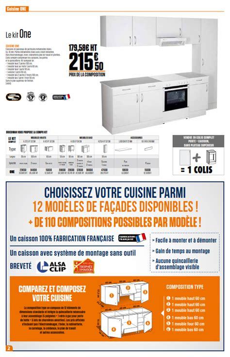 ikea meubles cuisine bas bricoman cuisine et salle de bains cataloguespromo com