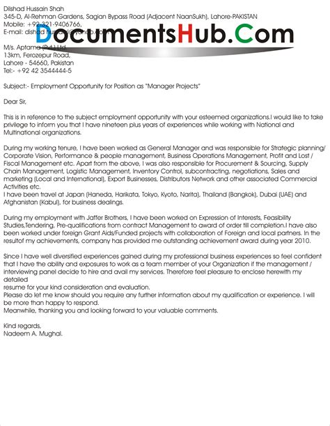 sample cover letter  project manager position