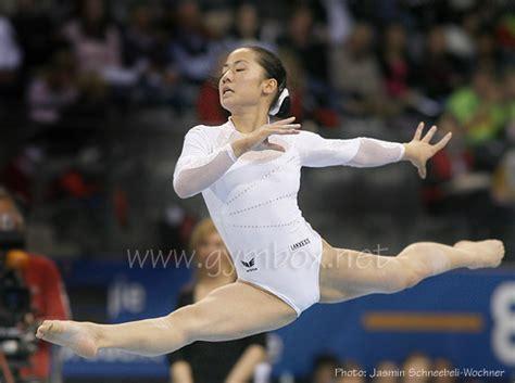 DTB Cup 2007 gymnastics
