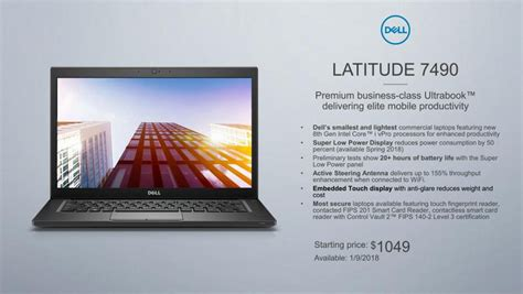 dell latitude  coming  active steering wifi