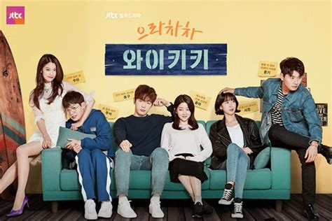 Top 20 Best Korean Comedy Dramas Of All Time (up To 2018
