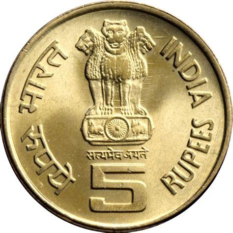 indian coin numista 5 rupees alphonsa india numista