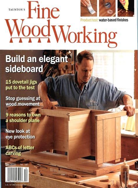 woodcraft mini dust collector separator lid fine