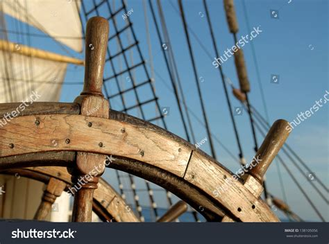 What Is The Helm Of A Boat by Helm Of Sailing Boat Stock Photo 138105056