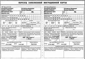 Получение гражданства рф в упрощенном порядке 2018 подтверждение источника дохода