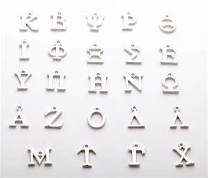greek letter charms reviews online shopping greek letter With metal greek letters
