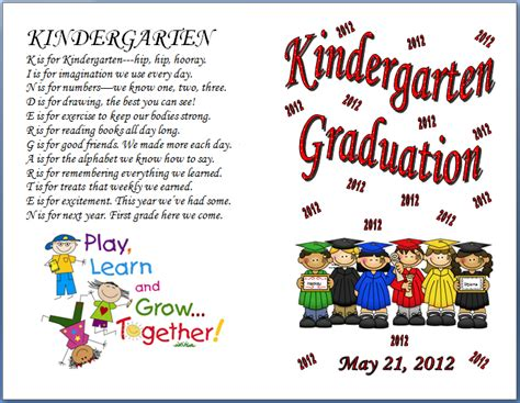 kindergarten graduation quotes quotesgram 629 | 581980643 Capture PNG2