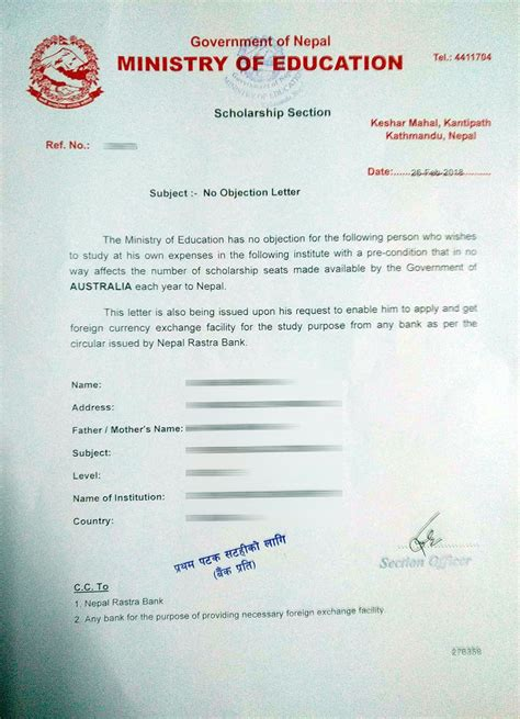 objection letter  noc  nepal
