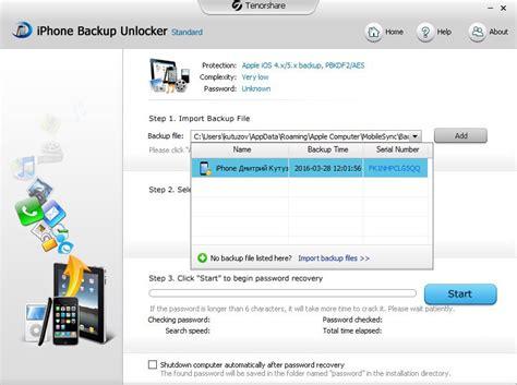 iphone unlocker iphone backup unlocker quitar contrase 241 a de backup iphone