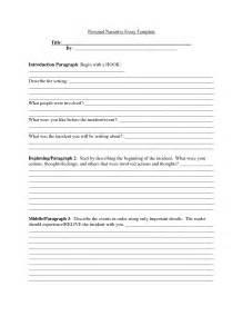 Personal Narrative Essay Template