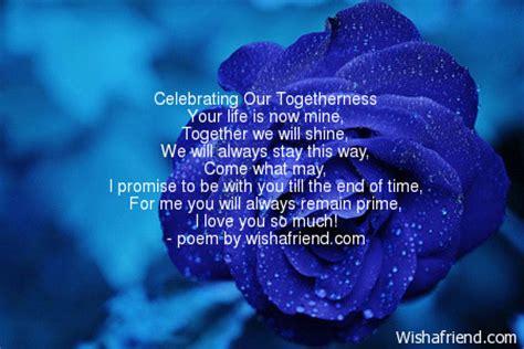 celebrating  togetherness wedding poem