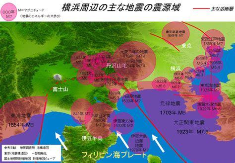 神奈川 地震