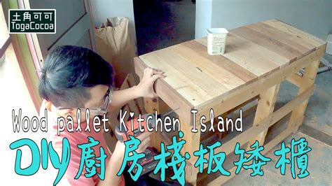 diy wood pallet kitchen island diy youtube