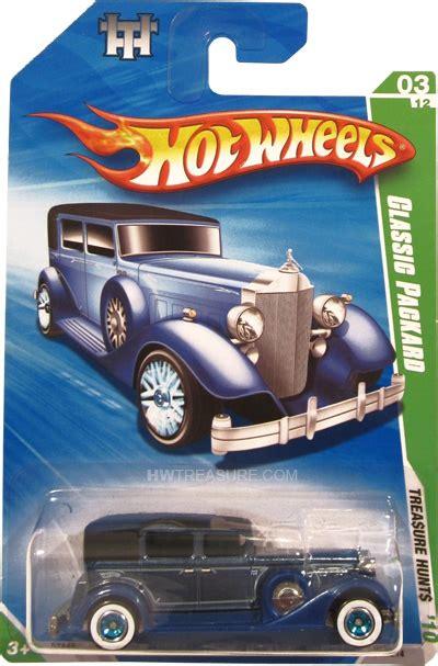 metal wall packard wheels 2010 treasure hunt