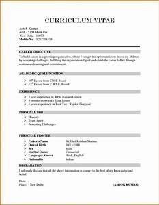 6 formal cv format sample financial statement form With formal resume format