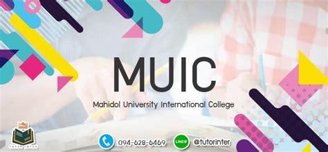 สอนพิเศษติวเข้า MUIC ตัวต่อตัว | ติวเตอร์อินเตอร์ เรียนพิเศษตัวต่อตัว สอนพิเศษตามบ้าน สอนOnline ...