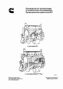 Cummins M11 Engine Rus Repair Manual Order  U0026 Download