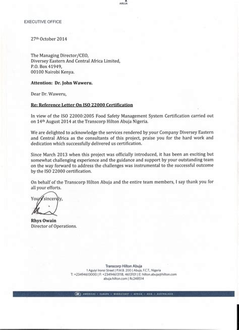 reference letter  iso certification