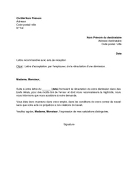 modele de lettre pour renonciation de succession lettre de renonciation au juge des tutelles