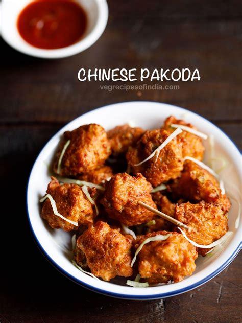 chinese pakoda recipe chinese pakora recipe cabbage