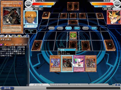 Images Yu Gi Oh Pc Game Download Free Best Games Resource