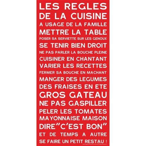la cuisine citation règles de la cuisine citations que j 39 adore la cuisine cuisines et citation