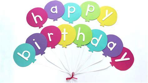 happy birthday banner diy template balloon birthday