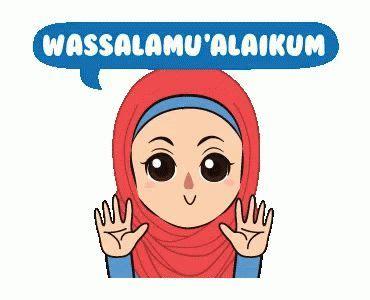 wassalamu alaikum islam gif wassalamualaikum salam islam
