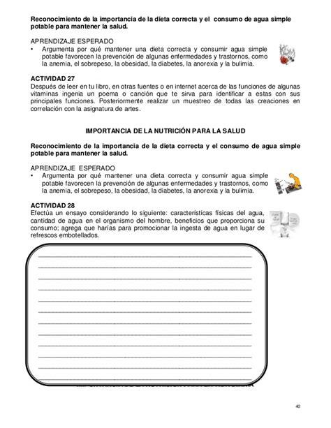 Cuaderno de actividades para el fortalecimiento de los