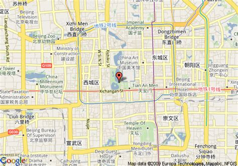 Presidential Plaza Beijing, Beijing Deals   See Hotel Photos   Attractions Near Presidential