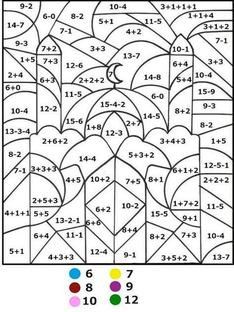 grade color  number multiplication worksheets