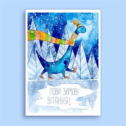 Watercolor Cards Wonderland Winter Behance Animated