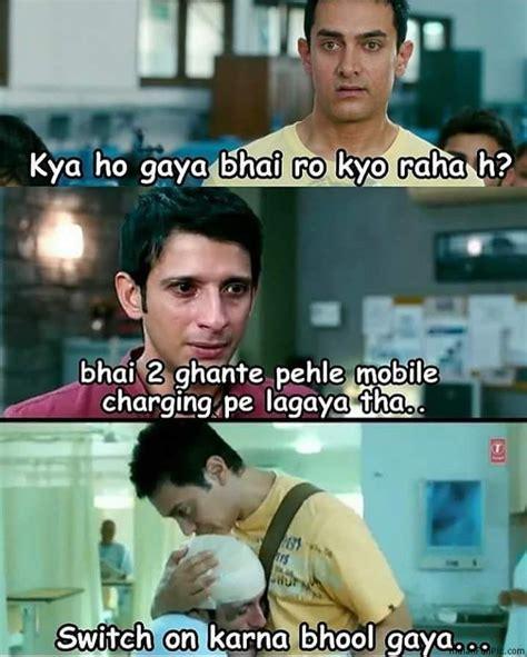 Aamir Khan Memes - aamir khan funny meme for facebook indianfunpic com