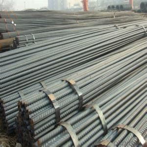 reinforcing steel bar price philippines real time quotes  sale prices okordercom