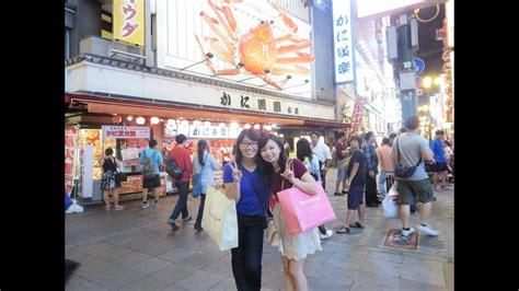day  japan vlog osaka shopping  eating youtube