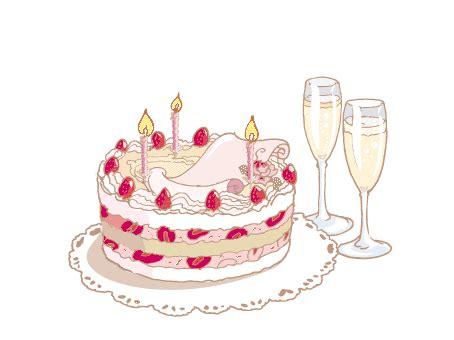 clipart compleanno animate gif animate buon compleanno