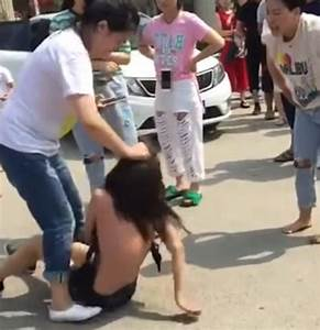 Girl stripped by force