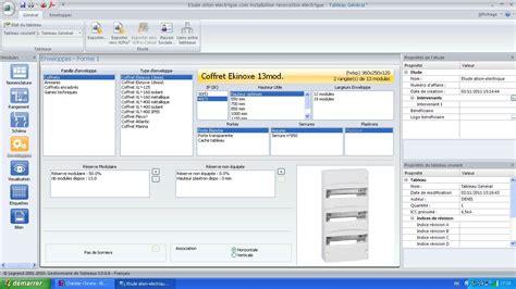 logiciel cuisine gratuit leroy merlin logiciel cuisine leroy merlin logiciel 3d cuisine