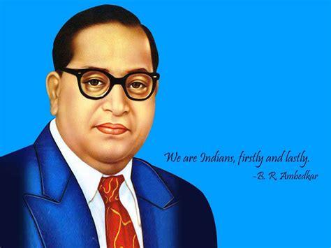 Happy Ambedkar Jayanti 2014 HD Images, Greetings ...
