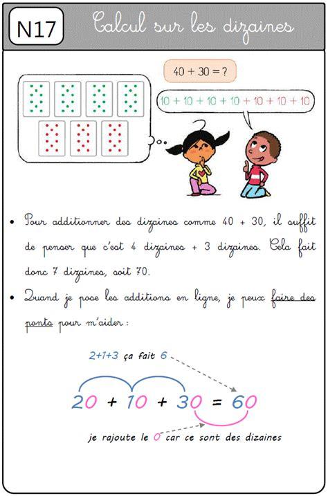 mathematiques cp ce cap maths periode  unites