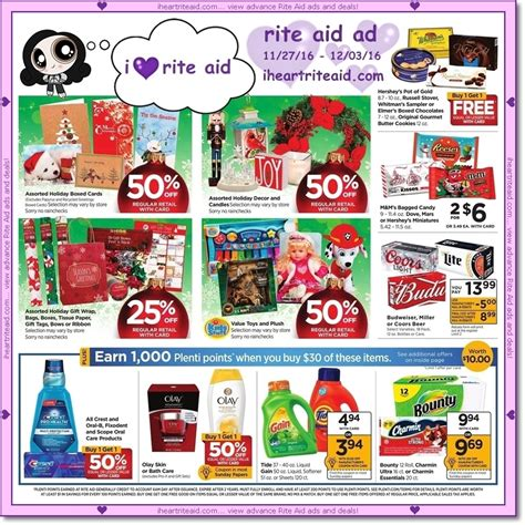 Rite Aid Decorations by 100 Rite Aid Tree Decorations Rite Aid Ad