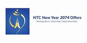 NTC New Year 2074 Offers - Recharge Bonus, Data Packs ...