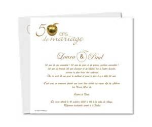 39 ans de mariage invitation d anniversaire de mariage theme anniversaire