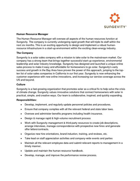 23 human resources cover letter human resources cover