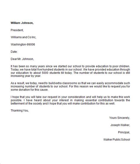 donation request letter     word