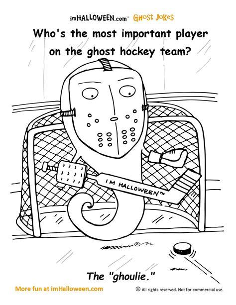 hockey ghost joke coloring page